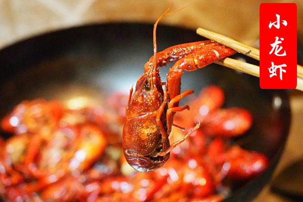 孕妇能吃小龙虾吗_小龙虾来历|做法|营养价值功效作用|如何挑选小龙虾|适宜人群